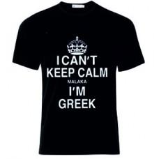 Μπλούζα  T-Shirt  I`am Greek