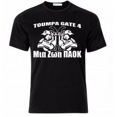 Μπλούζα T-Shirt ΠΑΟΚ 2